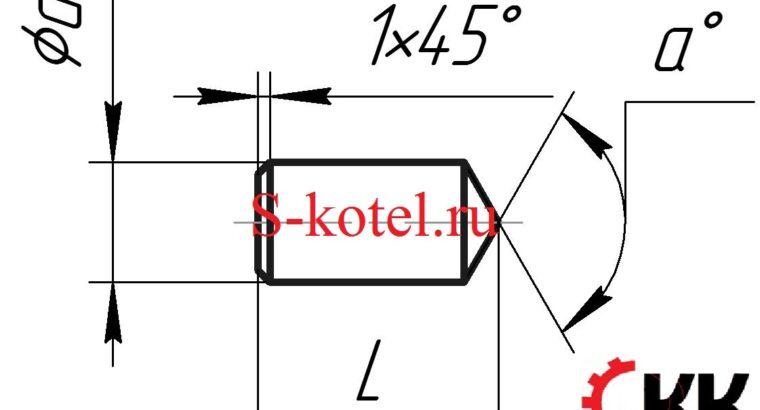 Шипы для ошиповки поверхностей нагрева котлов