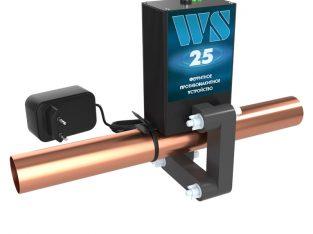 WS — 25 прибор от накипи