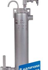 Охладитель отбора проб VYC 560 — DRM — 1 с полной обвя
