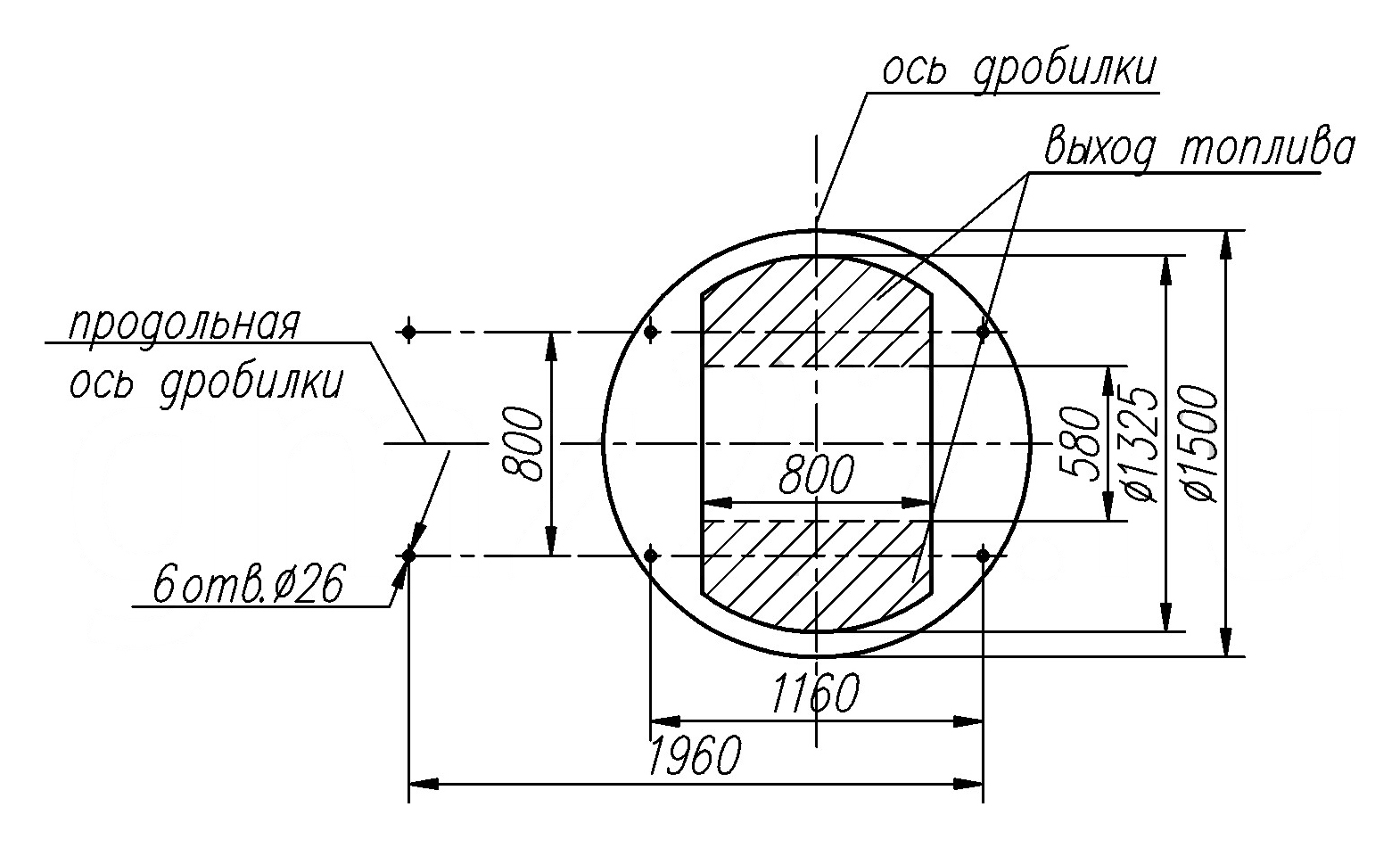 Рис. 5. Схема расположения крепежных отверстий и фланца нижнего