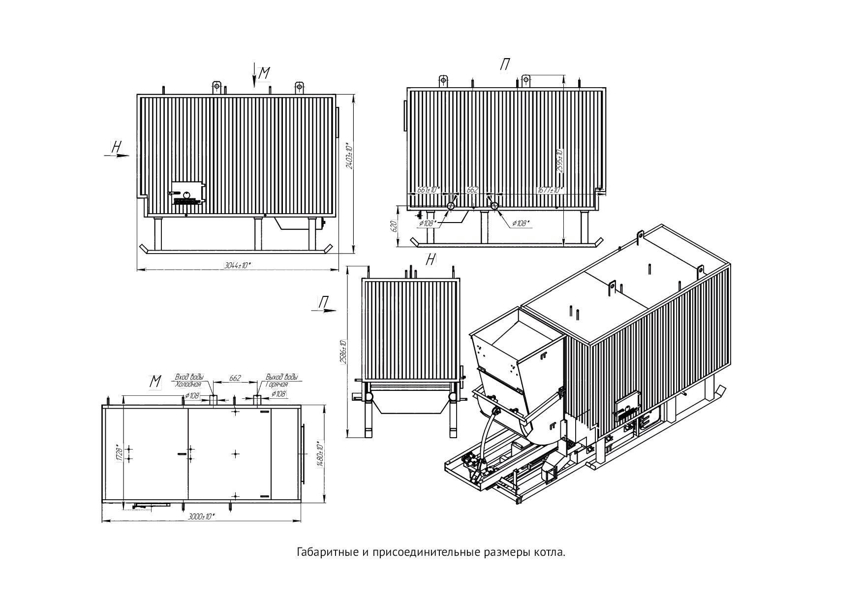 Схема-1,45-2